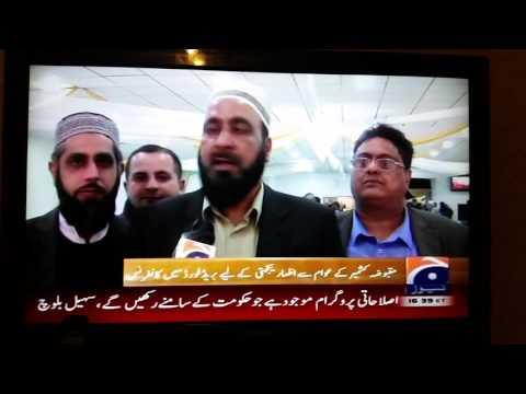 Kashmir solidarity conference Geo News Ubaid Mughal