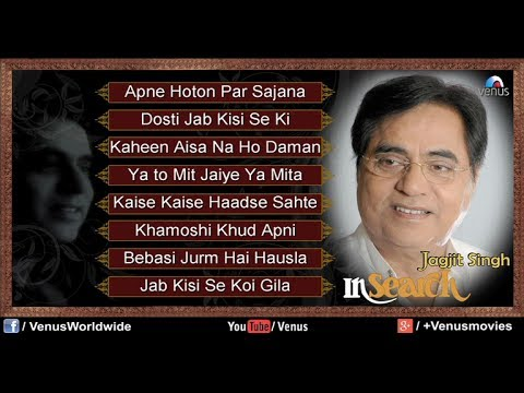 Best Of Jagjit Singh Ghazals - Insearch - Full Songs - Jukebox video