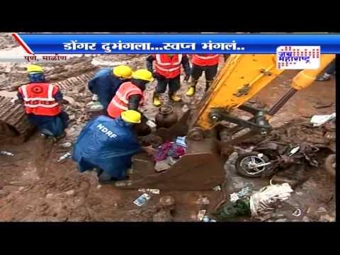 Malin landslide: Wedding stuff found in landslide