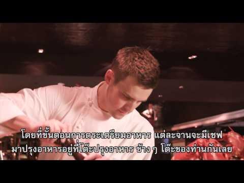 Taste It All 2014 at Ratchaprasong โรงแรมแกรนด์ ไฮแอท เอราวัณ กรุงเทพฯ
