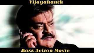 "Vijayakanth Mega Hit Action Movie|""Santhana Kaatru""# Super Hit Tamil Movies| Gouthami, Vijayakanth#"