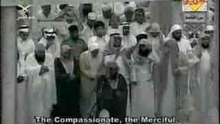 sheikh shuraim Surah al Fatihah