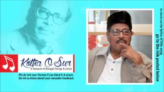 Coffee Houser Sei Addata Aaj Aar Nei by Manna Dey 1983