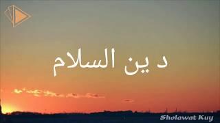 TERBARU || Sholawat Cover Paling Merdu || Lirik Arab Sholawat Deen Assalam