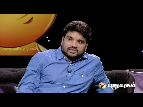 Manam Thirumbuthe With Director Arivazhagan – Part 2