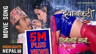 TIMILAI SAANI | New Nepali Movie JHYANAKUTI Song 2017 Ft. Saugat Malla, Benisha Hamal
