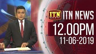 ITN News 2019-06-11 | 12.00 PM