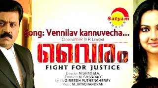 Vairam: Fight for Justice is a 2009 Malayalam film directed by M. A. Nishad under the banner of Cinema NSR India Pvt Ltd. The main cast includes Suresh Gopi,...