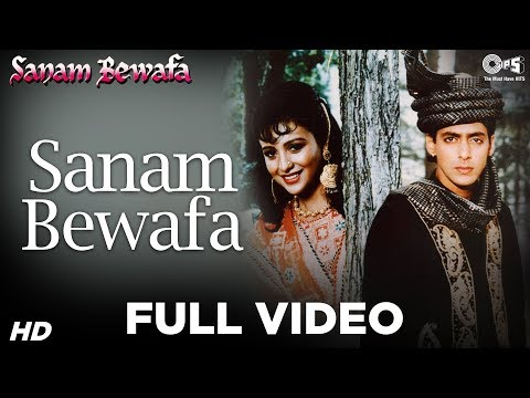 Sanam Bewafa - Title Song - Salman Khan & Kanchan - Full Song...