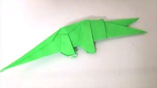 'alligator' Origami