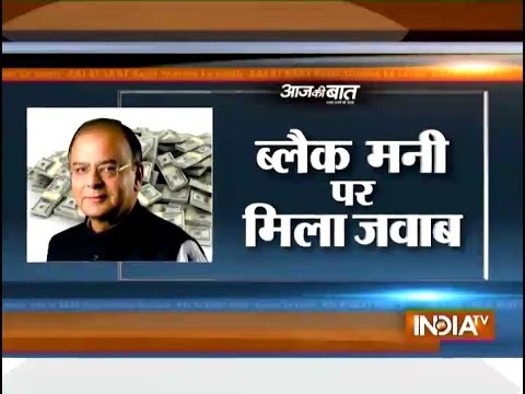 Aaj Ki Baat Nov 26, 2014: Know how Narendra Modi govt intends to bring back black money