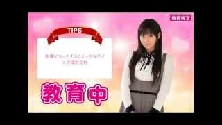 周防ゆきこ動画[9]
