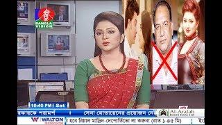শাকিবকে অপমান করলেন অপু বিশ্বাস খুশি বুবলী !Shakib khan !Latest Bangla News
