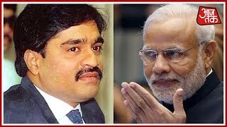 Download Shatak AajTak: Dawood Ibrahim Scared Of Modi Government; Fears He Might Soon Be Arrested 3Gp Mp4