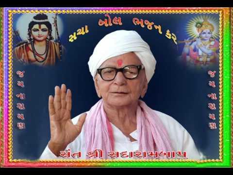 sadarambapu shant shree Totana Thamm
