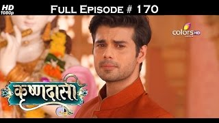 Krishnadasi - 16th September 2016 - कृष्णदासी - Full Episode(HD)
