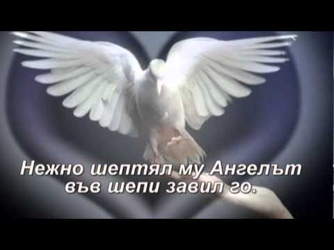 ГРЕХОВЕН АНГЕЛ - стихове - ВИКТОР БОРДЖИЕВ