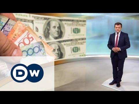 Девальвация тенге, обвал рубля - кто виноват? - DW Новости (21.08.2015)