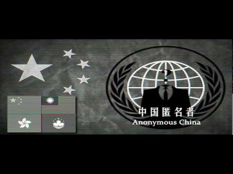Anonymous China joined #OpTaiwan action