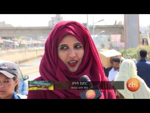 Semonun Addis ሰሞኑን አዲስ: Air Pollution in Addis Abeba - የአየር ብክለት በአዲስ አበባ