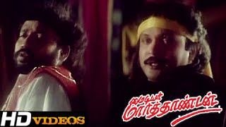Uttalakadi... Tamil Movie Songs - My Dear Marthandan [HD]