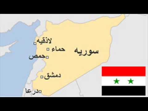 Radio frace Syria Nourizadeh