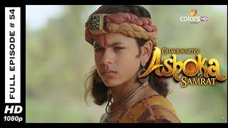 Chakravartin Ashoka Samrat - 16th April 2015 - चक्रवतीन अशोक सम्राट - Full Episode