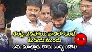 తండ్రి చనిపోయి భాదలో ఉంటే | Gundu Hanumantha Rao Son Crying | Gundu Hanumantha Rao Last Video