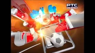 Chak De Sports | Sports Special | July 30, 2016