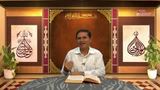 Dr. Ahmet ÇOLAK(Kısa) - Hz. Muhammed(sav) kainatın ruhu, Kuran-ı Kerim aklı hükmündedir.