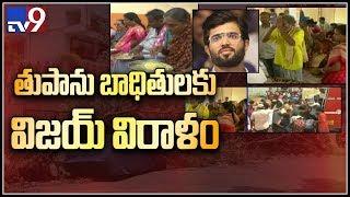 Vijay Deverakonda donates Rs 5 lakh for Titli cyclone relief fund