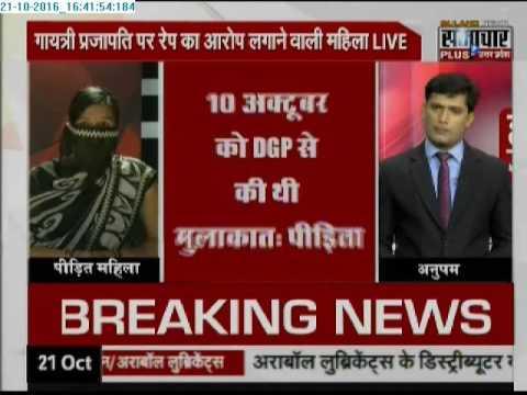 Samachar Plus: Humara Uttar Pradesh | 21 Oct  2016