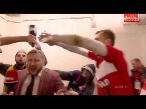 Спартаковцы залили журналиста шампанским