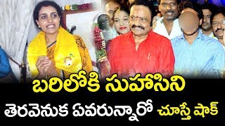 Nara Bhuvaneswari Reacts To Nandamuri Suhasini Candidature | Kukatpally Tdp Candidate | TDP Party