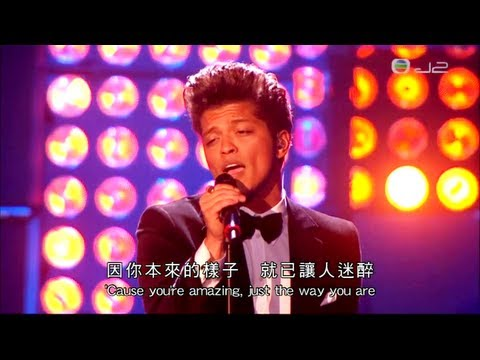 Bruno Mars - Just The Way You Are ( Live at the BRIT Awards 2012 ) [ Lyrics ]