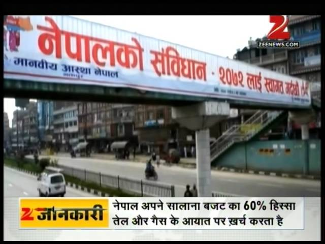Dna nepal turns to china for fuel after india restricts for Kitchen equipment in nepal