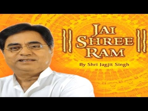 Jagjit Singh Jukebox - Shree Ram Surmala video