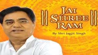 Jagjit Singh Jukebox - Shree Ram Surmala