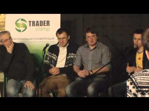 TraderCamp, 6 апреля 2013 года