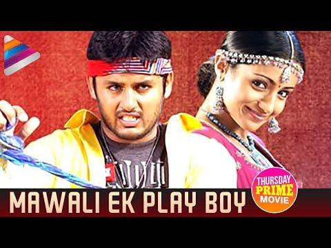 Mawali Ek Play Boy Hindi Dubbed Movie | Nithin | Trisha | K Raghavendra Rao | Thursday Prime Movie thumbnail