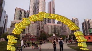 BHAI BEHLO GROUP OF FOUNDATION NANAKSAR KELARAN   VID 0086 1