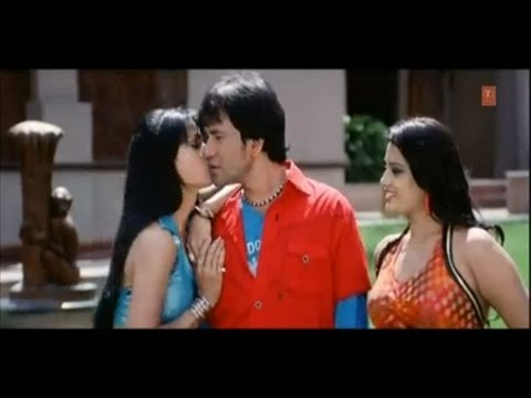 Ae Ho More Raaja (full Bhojpuri Video Song)feat.dinesh Lal Yadav & Sexy Pakhi Hegde video