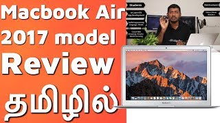 Apple Macbook Air 2017 Review in Tamil