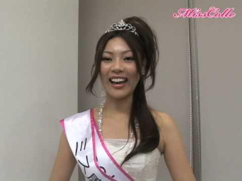 2008年度ミス慶應! 本山華子のコメント ミス慶應本選(24)