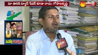 Civils 3rd Ranker Gopala Krishna Ronanki Face to Face - Watch Exclusive