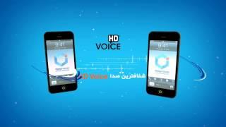 HD Voice, Super Wifi and 3G TVC Dari