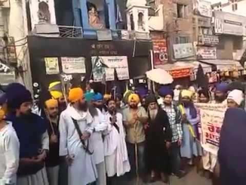 Protest in Punjab (india)