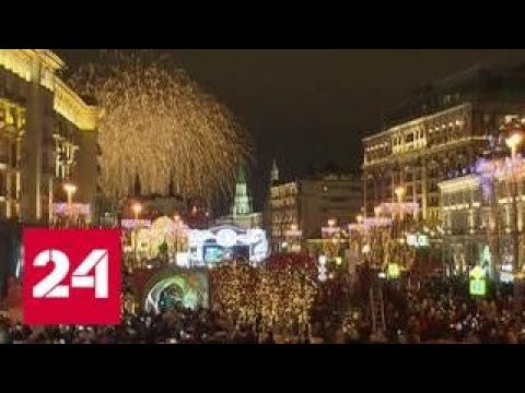 Новый год в Москве: красочные шоу, фейерверки и уличный театр - Россия 24
