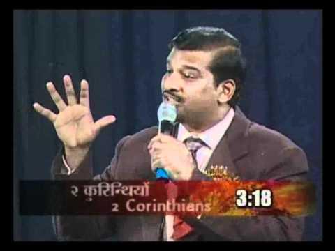 God is Love - Dr. Paul Dhinakaran