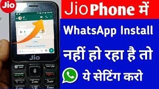 Jio Phone में WhatsApp इंस्टॉल नहीं हो रहा है तो ये सेटिंग करो। Problem solve in Jio phone